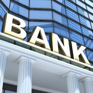 Банки Буя