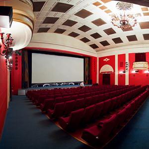 Кинотеатры Буя