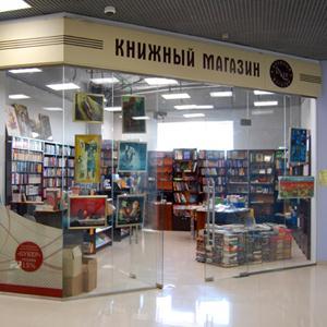 Книжные магазины Буя