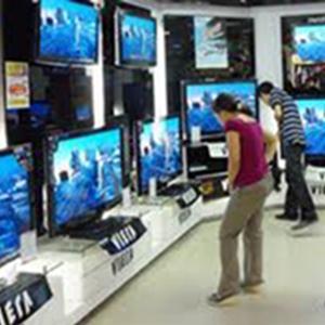 Магазины электроники Буя