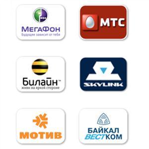 Операторы сотовой связи Буя