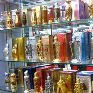 Парфюмерные магазины Буя