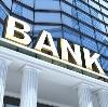 Банки в Буе