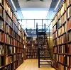 Библиотеки в Буе