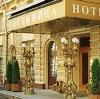 Гостиницы в Буе
