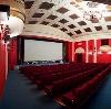 Кинотеатры в Буе