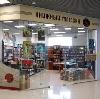 Книжные магазины в Буе