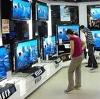 Магазины электроники в Буе