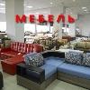 Магазины мебели в Буе