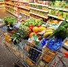 Магазины продуктов в Буе