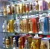 Парфюмерные магазины в Буе