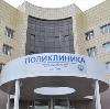 Поликлиники в Буе