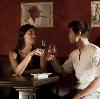 Рестораны, кафе, бары в Буе