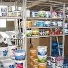Строительные магазины в Буе