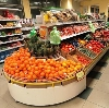 Супермаркеты в Буе
