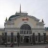Железнодорожные вокзалы в Буе