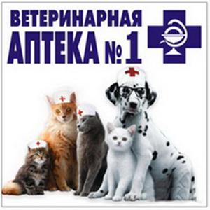 Ветеринарные аптеки Буя